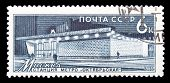 Ussr Stamp, Entrance To Oktyabrskaya Metro Station