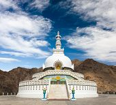 image of nepali  - Tall Shanti Stupa near Leh  - JPG