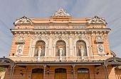 Circus Ciniselli (1877) In Saint Petersburg. Unesco Site