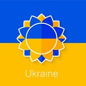 Ukrainian sunflower on the background of Ukrainian flag - symbol of Ukraine. Vector image.