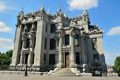 The House With Chimeras In Kiev