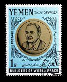 Yemen 1966
