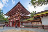 Fukuoka, Japan - December 2: Dazaifu Shrine In Fukuoka, Japan On December 2, 2014. Built Over Sugawa