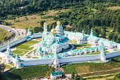 New Jerusalem Monastery In Moscow Region poster