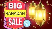 Ramadan Ramadan Sale Banner . Eid Background. Offer Tag. Super Sale. Islamic Poster. Arabic Template poster