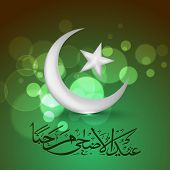 Arabic Islamic calligraphy of text Eid Al Azha or Eid Al Adha with moon and star on abstract green background for Muslim community festival.