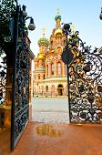 Beautiful Carved Gates And Saviour On Spilled Blood
