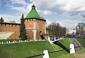 Russia, Nizhny Novgorod:This fortress recently celebrated 500 years