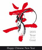 Goat  N Symbol - 2015 Year Of The Goat