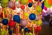 Colorful Tradition Lantern At Chinatown Lantern Market In Saigon, Vietnam. Beautiful Chinese Lantern poster