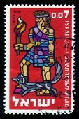 Symbolic Drawing Of National Heroes Of Israel - Samson