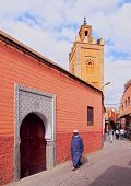 Ben Youssef Mosque In Marrakesh, Morocco
