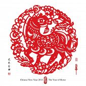 stock photo of paper cut out  - Vector Traditional Chinese Paper Cutting For The Year of Horse - JPG