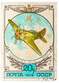 Postage Stamp Printed In The Ussr Shows Vintage Rare Plane