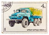 Stamp Printed In Russia, Shows Retro Truck Ural - 375D
