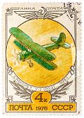 Stamp Printed In Russia Shows The Airplane U-2 (po-2)