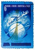 Stamp Printed In Ussr, Day Of Space Exploration, Space Station Union, Spacecraft,
