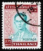Postage Stamp Thailand 1972 King Bhumibol Adulyadej
