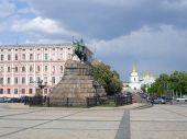 image of hetman  - Famous Kiev landmarks  - JPG