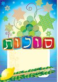 pic of sukkot  - Feast of abundance and joy of communion with God in the Jewish tradition - JPG