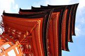 Goju-no-to Pagoda