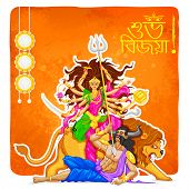 pic of dussehra  - illustration of goddess Durga in Subho Bijoya  - JPG