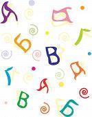 russian letter pattern