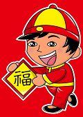 celebrate happy lunar new year cartoon boy