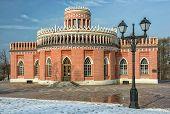 Brick Pavilion In Tsaritsino Park. Moscow