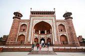 stock photo of india gate  - AGRA - JPG