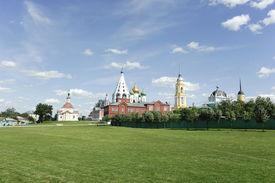 image of annal  - Historical center of Kolomna - JPG