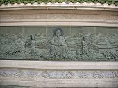 Chinese Buddha Wall On Xuanwu Mountain Or Yuanshan Temple At Lufeng City Guangdong Province China.yu poster