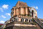 Ruinous Pagoda In Wat Jedi Laung