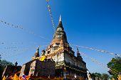 Buddha And Pagoda