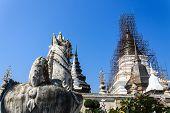 Singha Look  Chedi In Wat Ban Den, Maetang Chiangmai Thai Temple