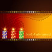 vector diwali ki hardik shubh kamnaye (translation: diwali good wishes) crackers design with space for your text