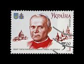 Pope John Paul II during visit to Ukraine, postal stamp, circa 2001.