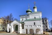 Church of the Nativity of Christ. Yaroslavl, Russia
