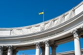 Ministry Of Foreign Affairs Of Kiev, Ukraine