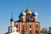 Ryazan Kremlin Domes