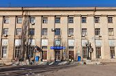 General Post Office (1960). Kursk, Russia