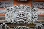 Portrait Of A Mythical Character On The Wall Of The Indonesian Temple