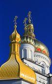 Pochaev's Lavra Cupola at nice day, Ukraine