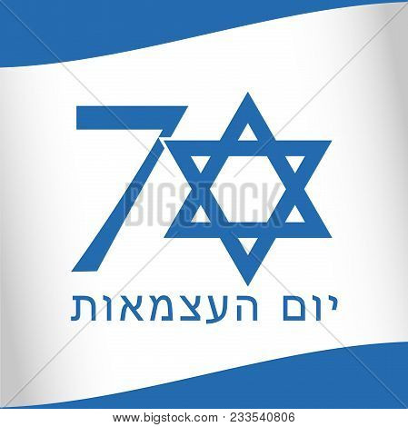 70 Years Israel Flag Numbers
