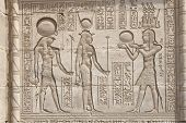 picture of hieroglyphs  - Hieroglyphic carvings on the exterior walls of an ancient egyptian temple - JPG