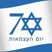 70 Years Israel Flag Numbers. Independence Day April 19th 2018 With Jewish Idish Text. Anniversary C poster