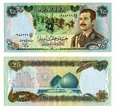 Irakische 25 Dinar banknote