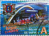 BELARUS - CIRCA 2011: A stamp printed Belarus dedicated to The Festival of Arts