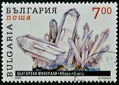 BULGARIA - CIRCA 1995: A stamp printed in Bulgaria shows quartz, circa 1995
