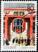 A stamp printed in Japan shows main gate of Sensoji Temple and Nakamise